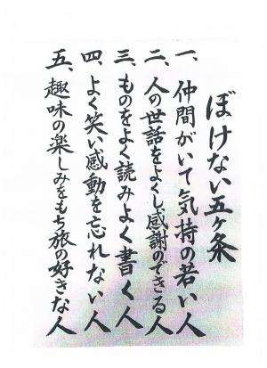 Photo_20210127195201